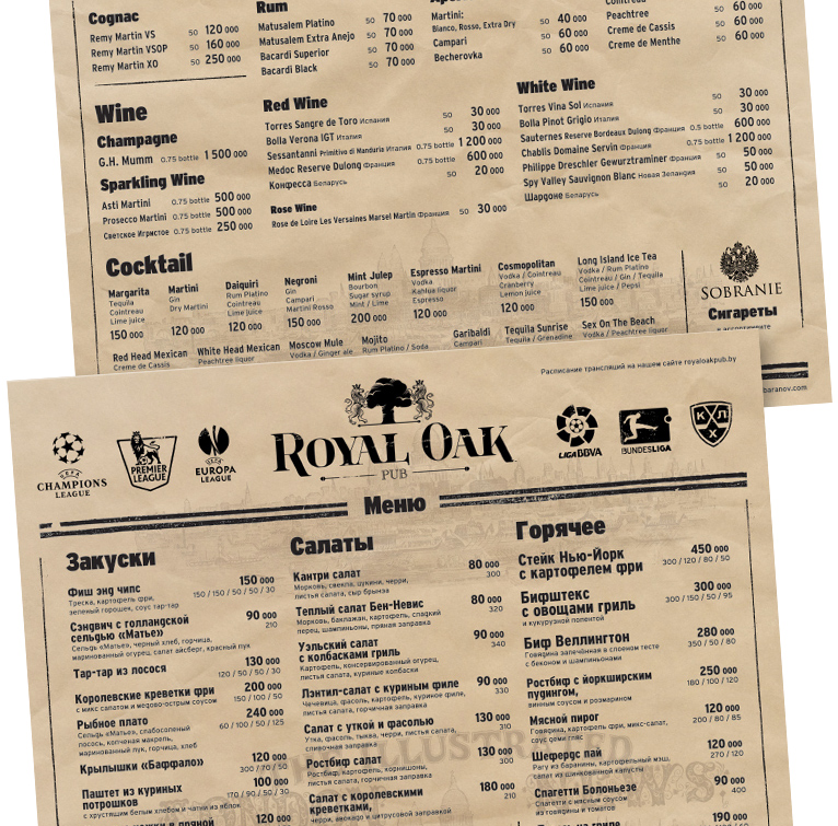 Роялоакпаб, роял оак паб, royal oak pub, royaloakpub, minsk, минск, меню, menu