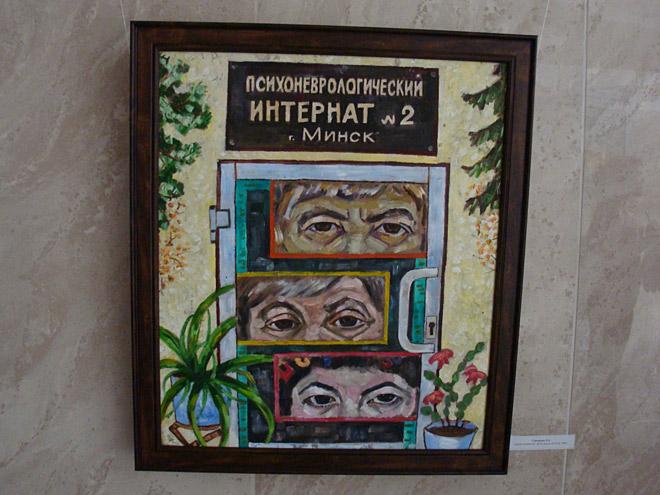 искусство аутсайдеров, минск, национальная библиотека
